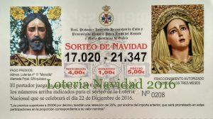 2016-loterianavidad1