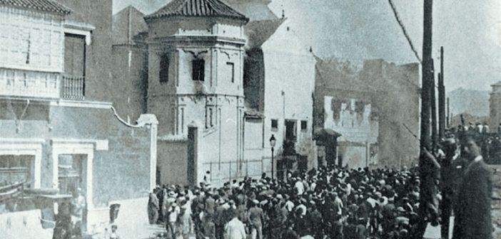 90 años de la quema de la capilla de Jesús del Rescate en la Iglesia de Santo Domingo